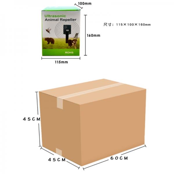 Large Animal Repellent Ultrasonic Repellent Infrared Sensor Outdoor Large Ultrasonic (1)
